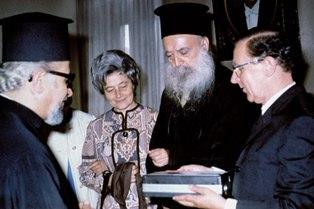 S patriarhom Atenagoro v Carigradu
