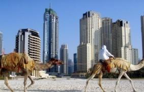 20160118-b-283x182 Dubai